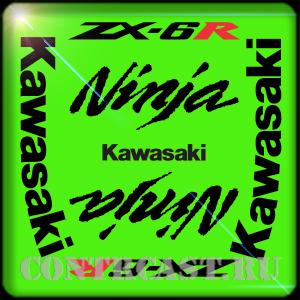 kawasaki_ zx-6R