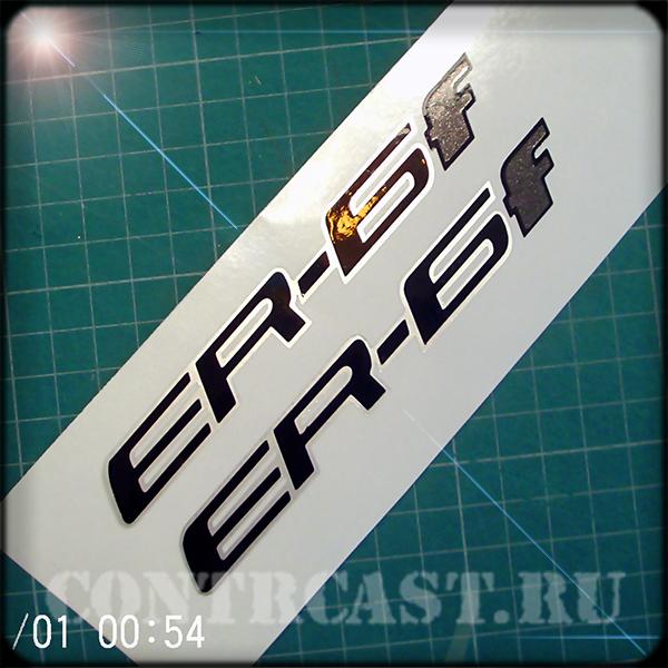 sticker_kawasaki_er_6f
