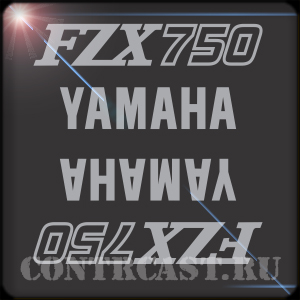 sticers_YAMAHA_FZ750