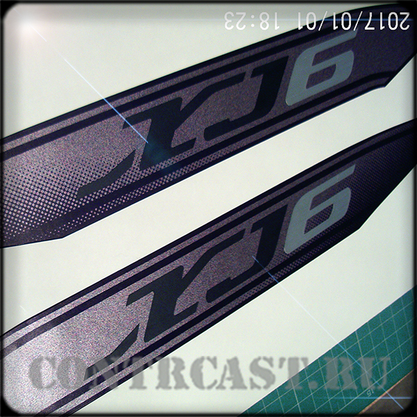sticker_for_xj6_yamaha