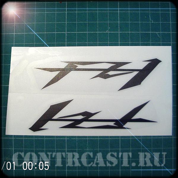 FZ-1_sticker
