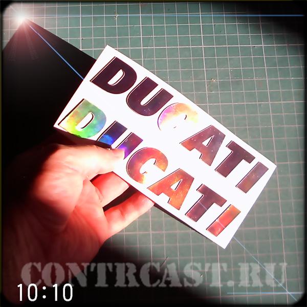 наклейки_ducati