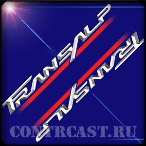 transalp_honda