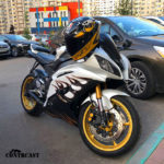 yamaha_R6_2008_golden_edition
