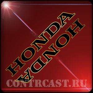 honda_cb_1300_super_boldor