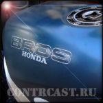 Honda_BROS_product_I