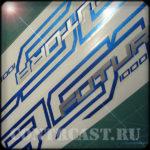 stickers_aprilia_rst_futura_1000