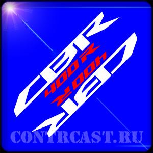 stickers_for_honda_cbr_400R