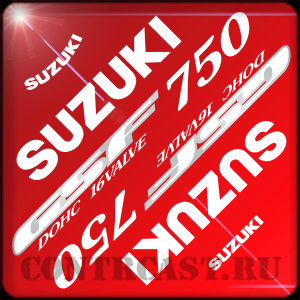 stickers_set_for_motorcycle_gsf_750_suzuki