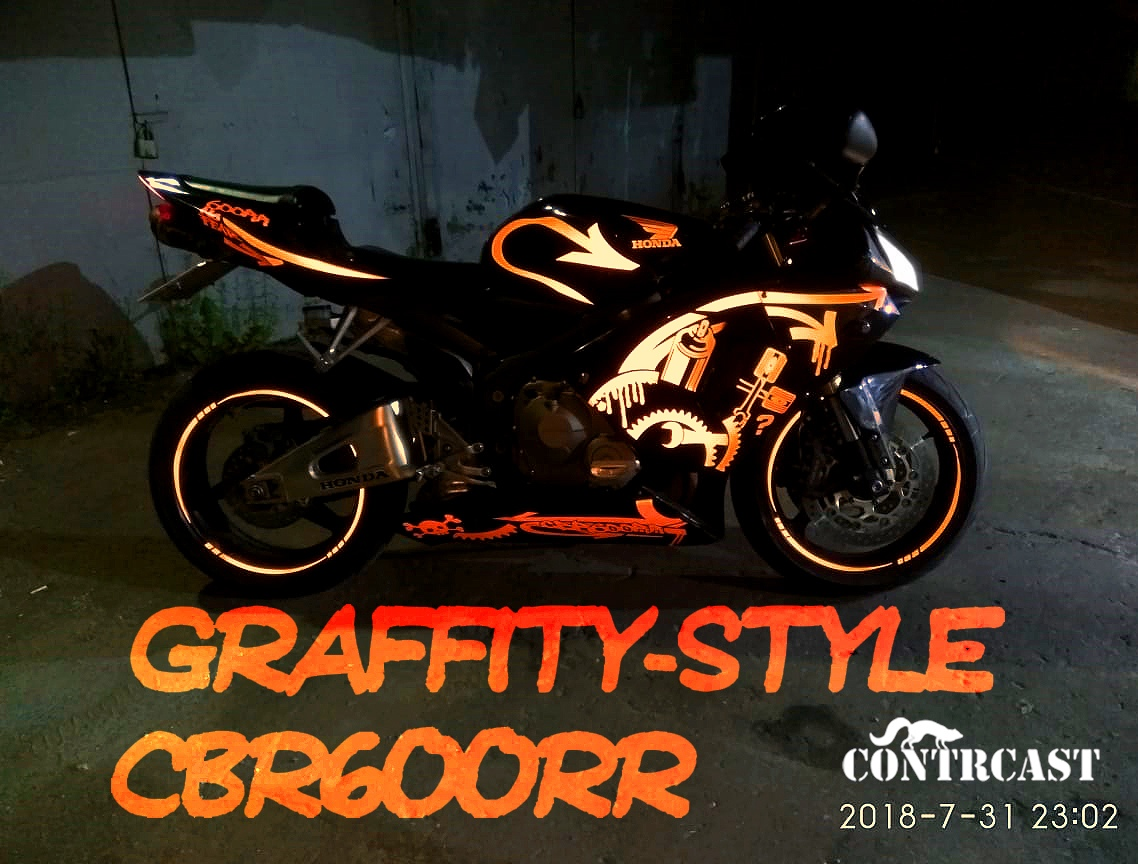 honda_CBR600RR_graffity_style