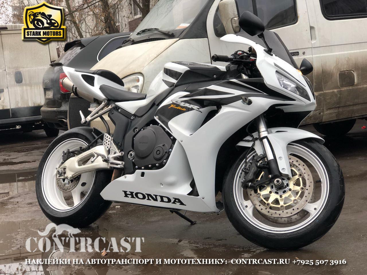 honda cbr1000rr 2007 STARK MOTORS