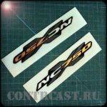 Set of stickers on motorcycle Honda NC750X