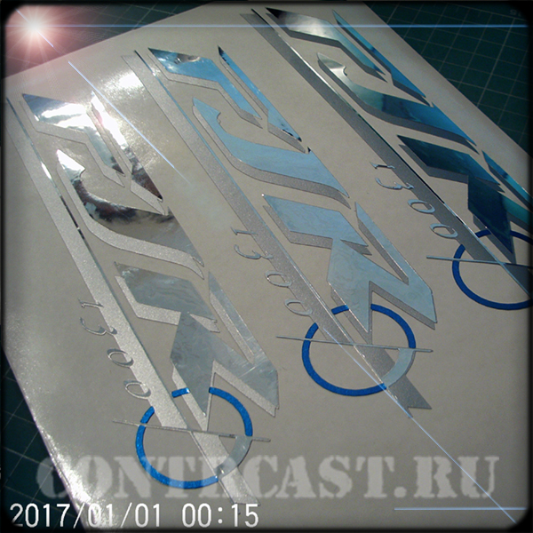 set on YAMAHA FJR 1300