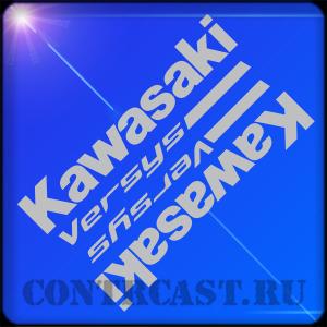 set of sticker on Kawasaki Versus