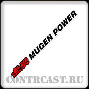 Mugen Power