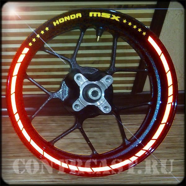 honda msx wheel