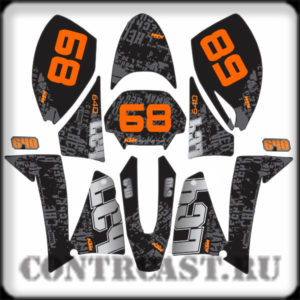 sticker set for motorcycle ktm 640 lc4