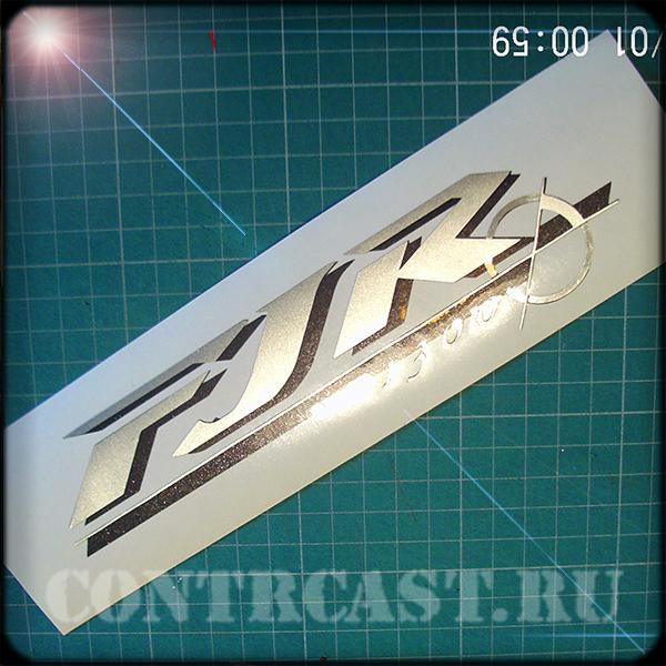 YAMAHA FJR 1300 sticker