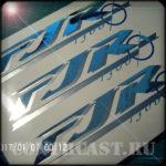 sticker on motorcycle yamaha fjr1300