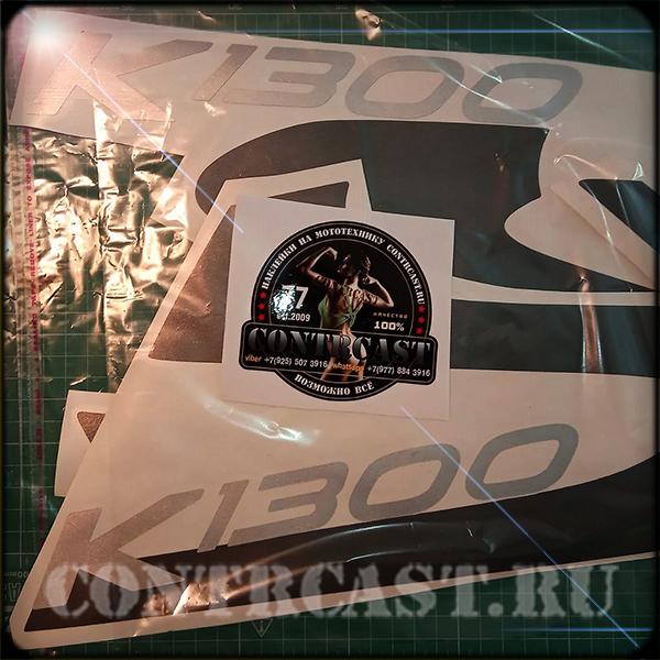 BMW_K1300_stickers