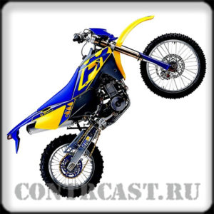 HUSQVARNA TE 570 2002 kit decals