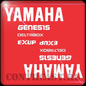 YAMAHA YZF 750SP set of stickers