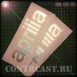 sticker set on Aprilia Dorsoduro 750 2008