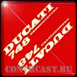 DUCATI 748 desmoquattro