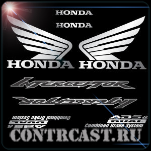 Honda VFR Interceptor set of stickers