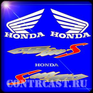 HONDA Hornet CB600S stickers set