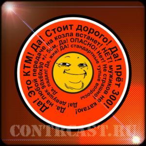 ktm_stickers