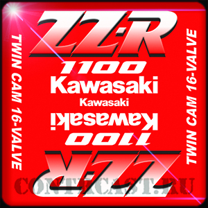 Kawasaki ZZR 1100 stickers set