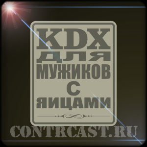 KDX_stickers