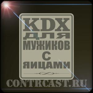 KDX_stickers