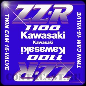 Kawasaki ZZR 1100 1991 set of stickers