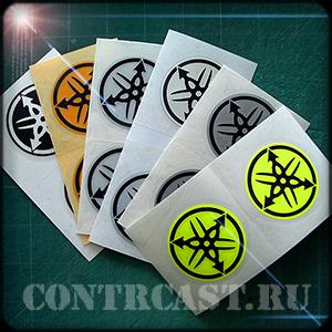 YAMAHA LOGO stickers set