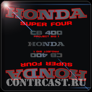 Honda_SF_1996_stickers