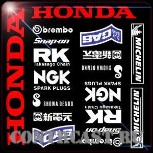 Honda_sportbike_decals